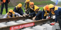 (经济)(1)重庆铁路枢纽东环线进入全线铺轨施工阶段 - 新华网