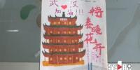 被中宣部和中央网信办全网推荐!重庆这名中学生的画火了 - 重庆晨网