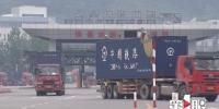同比增长三成 1-4月中欧班列(渝新欧)运输货值超200亿元 - 重庆晨网
