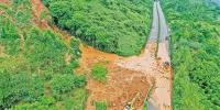 20余个区县遇暴雨 4条河流水位超警戒 - 重庆晨网