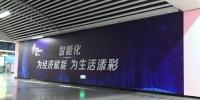 重庆轨道线上的这些智博会元素,你注意到了吗? - 重庆晨网