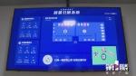 """3秒钟刷脸取纸!九龙坡首个""""星级""""智能公厕上线 - 重庆晨网"""