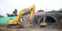 重庆首条水下铁路隧道正式开工建设 - 重庆晨网