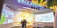 记者探访智博会线上线下展馆 智能化技术勾画未来生态圈 - 重庆晨网