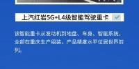 """""""重庆造""""的这些黑科技亮了! - 重庆晨网"""