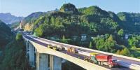 石黔高速预计明年通车 石柱到黔江车程将缩短至1小时 - 重庆晨网
