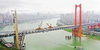 红岩村嘉陵江大桥成功合龙 建成后地铁5号线将跨江而过 - 重庆晨网