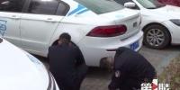 共享汽车被盯上了!3个月内300多辆车被偷 - 重庆晨网