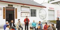 市委宣讲团成员在各地各部门宣讲党的十九届五中全会精神 - 重庆晨网