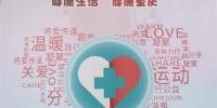 六成为50岁+人群!前十月 重庆新增艾滋病感染者和艾滋病例6525例 - 重庆晨网