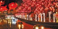 迎春灯饰亮灯 市民提前感受节日氛围 - 重庆晨网