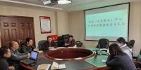 信息(应急)中心学习贯彻全国应急管理工作会议和全国地震局长会议精神 - 地震局