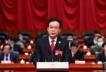 【两会时间】一图读懂重庆市检察院工作报告 - 检察