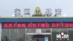 返乡探亲+短途旅游 今年春运重庆高速预计车流日均100万辆 - 重庆晨网