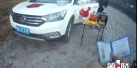 危险!男子在高速公路避险车道直播做饭 - 重庆晨网
