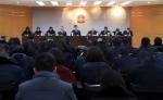 重庆各级检察机关深入学习贯彻全市检察长会议精神(一) - 检察