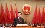 【公告】重庆市人民检察院工作报告(全文) - 检察