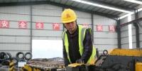重庆高新区127个在建工程全部复工 - 重庆晨网