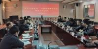 重庆市地震局与中国电信重庆分公司开展技术交流 - 地震局
