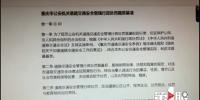 """重庆新处罚裁量基准实施首日 12123平台一度""""瘫痪"""" - 重庆晨网"""
